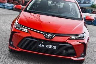 丰田发大招,全新一代卡罗拉,11.98万元起的售价!