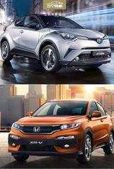 C-HR对比XR-V,小型SUV谁的性价比更高?关键看这几点
