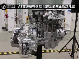 盘点全球可生产发动机和AT变速箱的4家车企,宝马奥迪无缘!