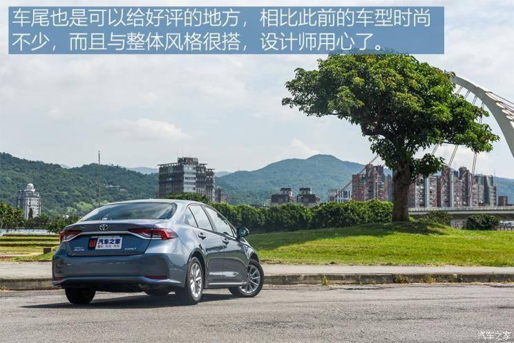丰田(进口) 卡罗拉(进口) 2019款 美版 Hybrid
