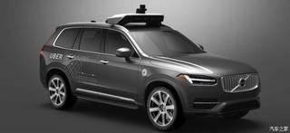 由Uber测试 自动驾驶版沃尔沃XC90下线