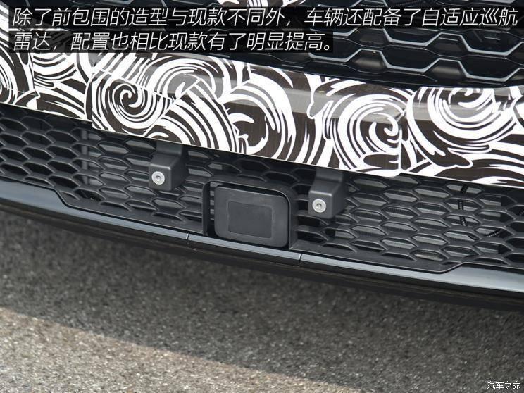 上汽集团 名爵ZS 2020款 试装车