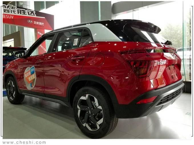 北京现代新ix25本月上市 降价近1万元预售10万起-图7