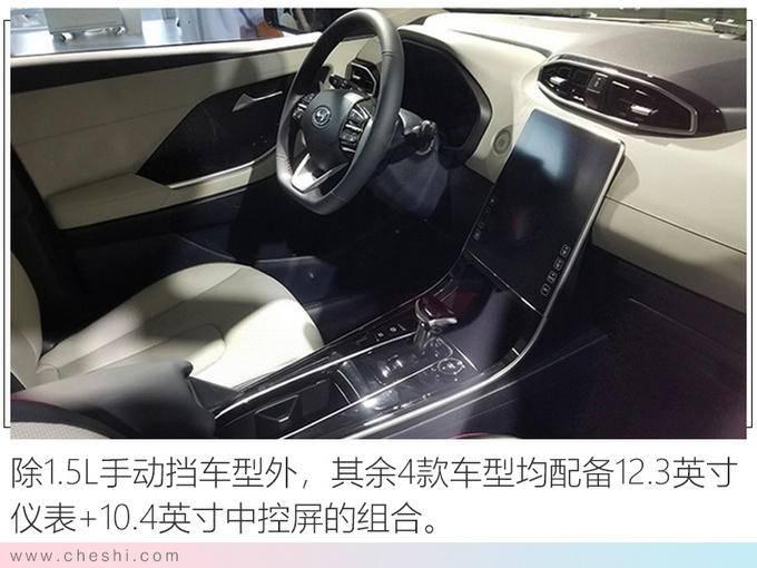 北京现代新ix25本月上市 降价近1万元预售10万起-图11