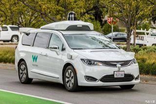 Waymo自動駕駛出租車服務將取消安全員