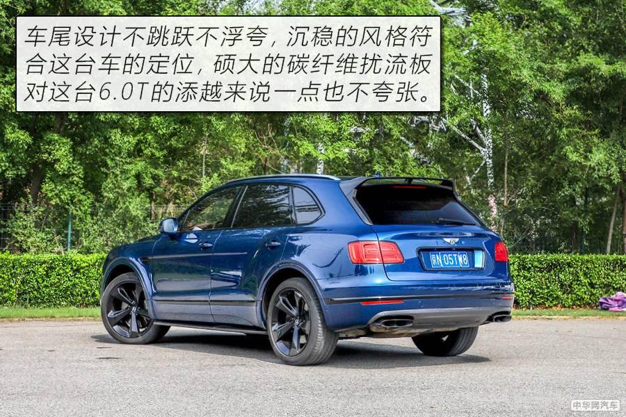 格調,不是貴那么簡單 試駕賓利添越6.0T W12