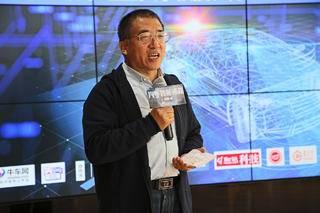 北京理工大學教授高利:5G讓智能交通變為可能