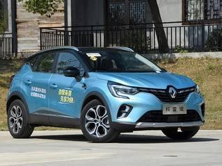東風雷諾科雷繽配置曝光 推4款車型25日上市