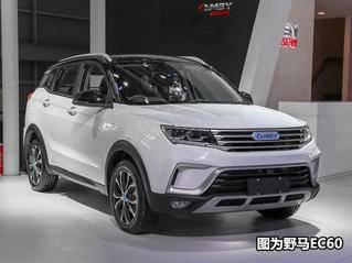 野馬全新小型SUV下月底發布 預計16萬元起售