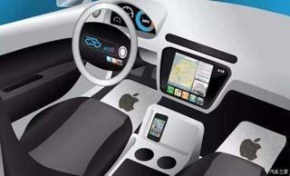 协调传动装置 苹果获底盘控制系统专利