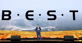 一汽奔腾将推两大平台四大车系,首款纯电产品明年4月发布