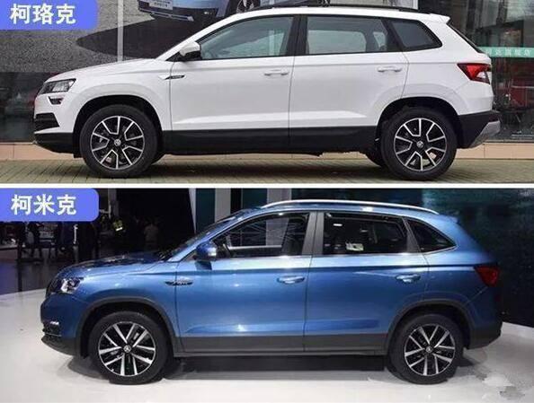 柯珞克与柯米克的差别 这两款车型的差别大吗?差别在哪呢?