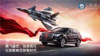 中国汽车,必须做世界一流