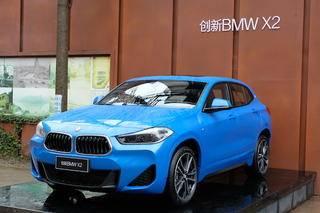 和BMW X2一起,型在重庆