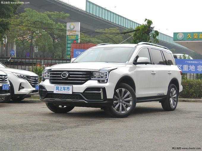 广汽传祺新GS8动力大增 起售价涨3千卖16.68万-图1