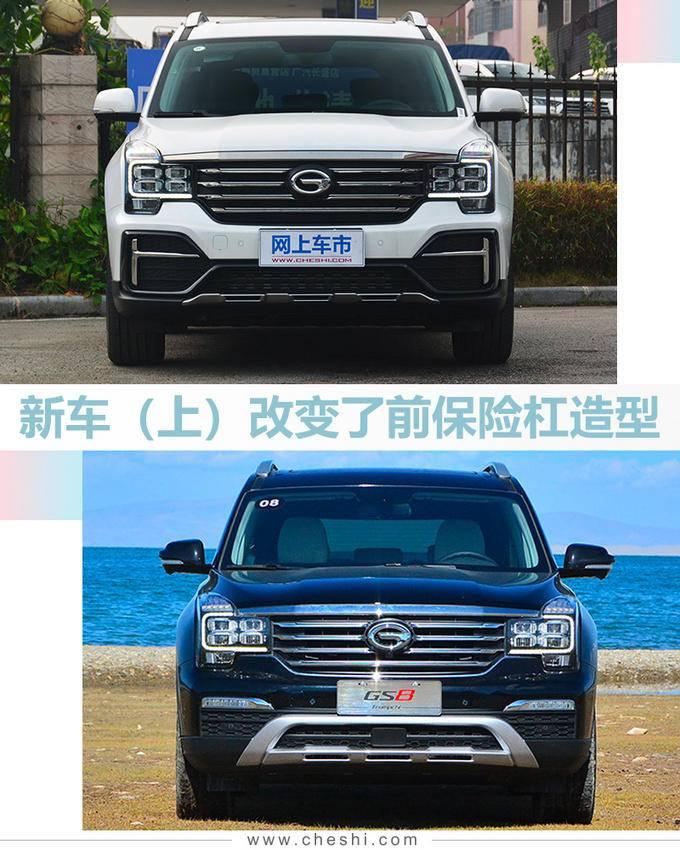 广汽传祺新GS8动力大增 起售价涨3千卖16.68万-图8