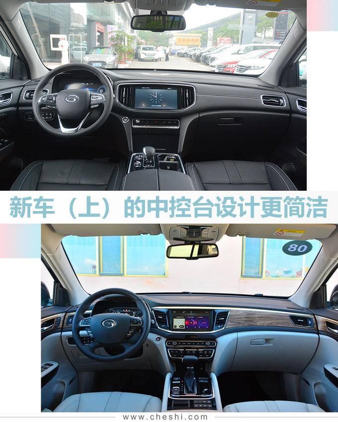 广汽传祺新GS8动力大增 起售价涨3千卖16.68万-图10