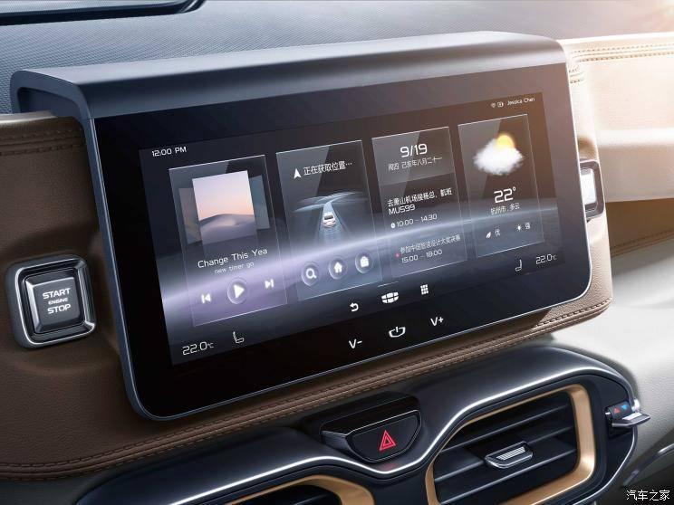 吉利汽车 吉利icon 2019款 基本型
