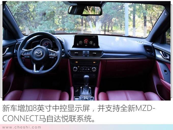 一汽马自达新CX-4到店 11月8日上市起售不到15万-图5