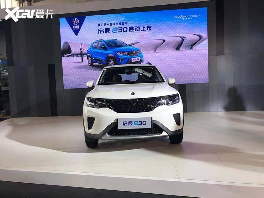东风启辰e30正式上市 补贴后售6.18万起