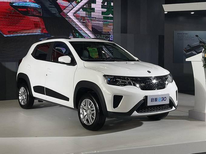 东风启辰e30正式上市 雷诺日产打造6.18万起售-图1