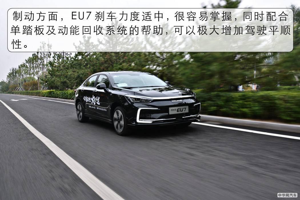 纯电中级车该怎么玩 试驾BEIJING EU7