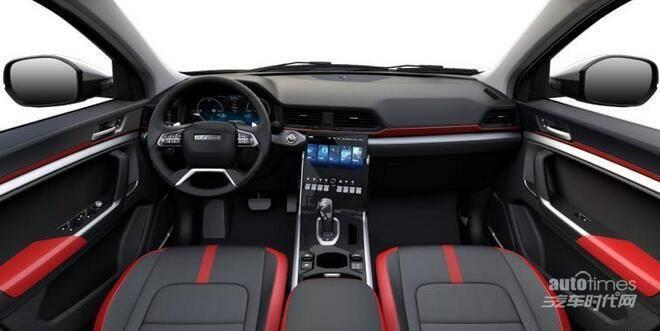 哈弗H6 Coupe/H4新增车型上市 7.39万起