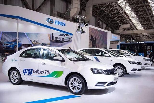 何光远:发展甲醇燃料符合中国国情