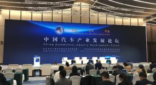 上海 · 2019国际品牌汽车保值率报告重磅发布