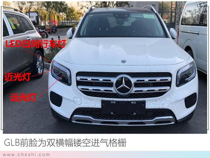 奔驰GLB七座SUV实拍 11月底上市尺寸同级第一-图2