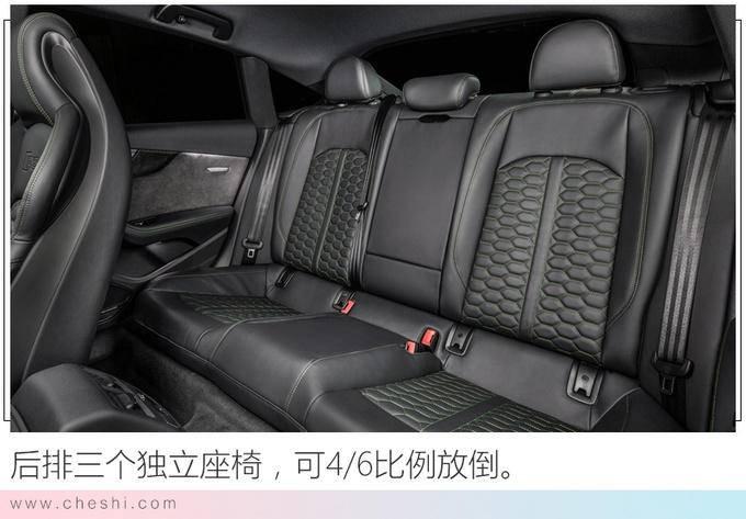奥迪RS5四门版预售86.98万 搭2.9T-破百不到4秒
