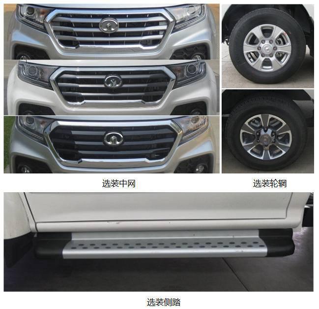 长城风骏7超长货箱版曝光搭载2.0T柴油发动机-图5
