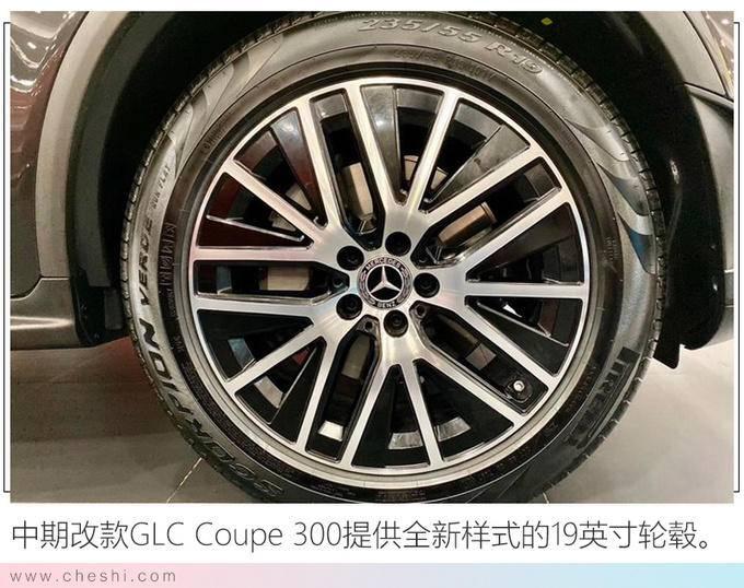 奔驰新款GLC轿跑版到店实拍 4天后上市45万起售-图3