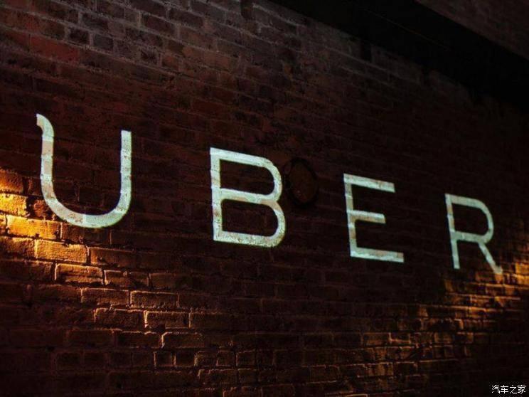 安全意识不足 Uber自动驾驶车祸判决