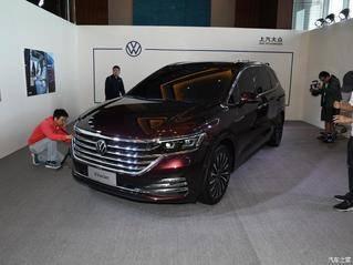 2019广州车展:上汽大众Viloran发布
