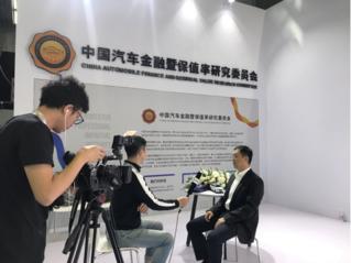 """中国汽车金融暨保值率研究委员会携手央视与车企领导""""风云对话"""""""