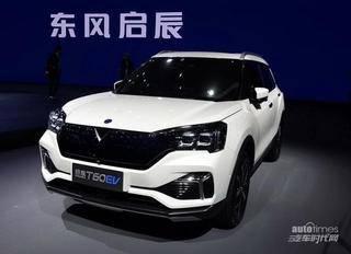 燃油版改造而来 启辰T60EV将今日上市