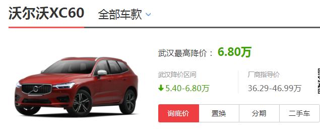 30万买汉兰达还是xc60 30万能买汉兰达高配车型但xc60只能买入门版