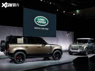 全新路虎衛士新消息 北京車展國內首發