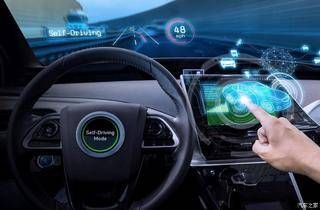 布局5G 騰訊牽頭智能網聯汽車標準研究