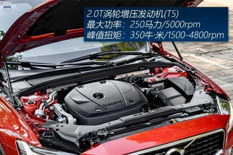 沃尔沃亚太 沃尔沃S60 2020款 T5 智雅运动版