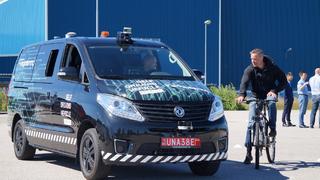 东风汽车旗下公司获欧洲自动驾驶路测许可,成首家获准中国车企