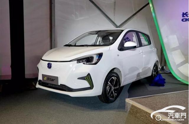 长安新能源新车规划曝光 推3款车型 最大续航破600km