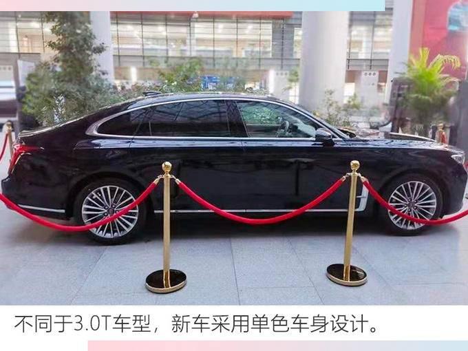 红旗H9旗舰轿车2.0T版谍照 售价预计不到30万-图4