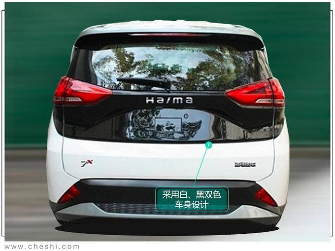 海马7X 1.5T车型实拍比吉利嘉际更大10万起售-图2