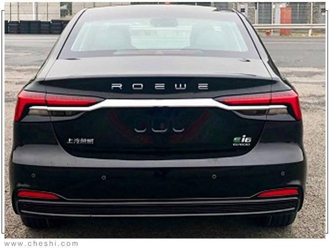 荣威Ei6纯电轿车或14万起 PK几何A/广汽Aion S-图4