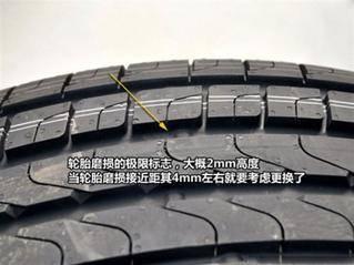 老司机教你如何发现轮胎质量问题