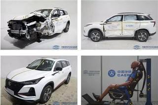 这款自主SUV的中保研碰撞成绩是如何做到豪华品牌水平?