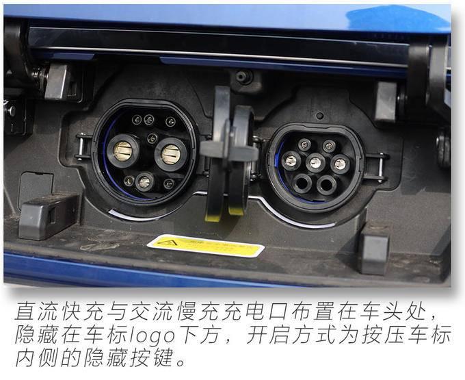运动感十足北京现代菲斯塔纯电 17.38万就能买-图3
