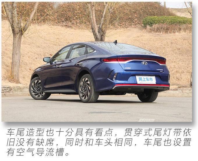 运动感十足北京现代菲斯塔纯电 17.38万就能买-图5